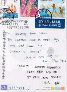 postcard back with stamps from China